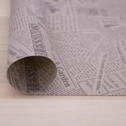 Carta Regalo Giornale Grigio - Confezione da 20 fogli